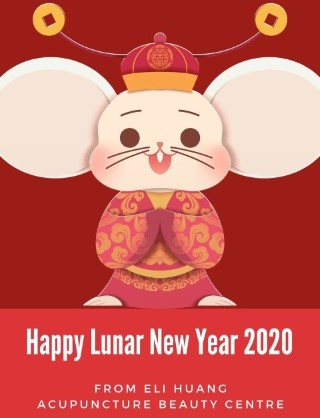 Year Of White Metal Rat 2020